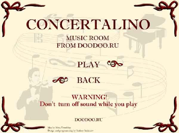 Concertalino Music Room