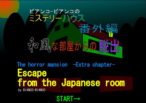 Escape from the Japanese room